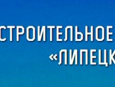 Строительное Управление-9 Липецкстрой ООО СУ-9 Липецкстрой