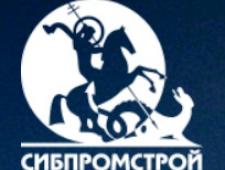 Сибпромстрой ЗАО