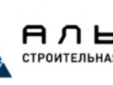 Альфа ООО Строительная Компания
