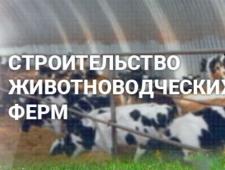 Югснаб ООО Строительная Компания