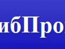 СибПромСтрой ООО СПС