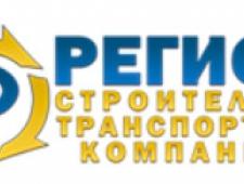 Регион ООО Строительно-Транспортная Компания Регионэлектрострой
