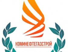 КомиНефтеГазСтрой ООО Строительно-Транспортная Компания