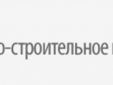 Электрон ОАО Производственное Монтажно-Строительное Предприятие