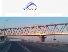 Дальневосточная Мостостроительная Компания ООО ДМСК