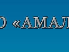 Амальгама К ООО