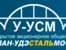 Улан-Удэстальмост ЗАО