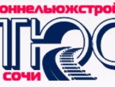 ТоннельЮжСтрой ООО
