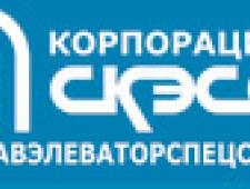 Севкавэлеваторспецстрой ООО Корпорация СКЭСС