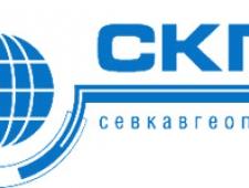 Севкавгеопроектстрой ООО СКГПС