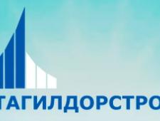 Тагилдорстрой МУП ТДС