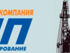 Градостроительство Инжиниринг Проектирование ООО ПСК ГИП Проектно-Строительная Компания