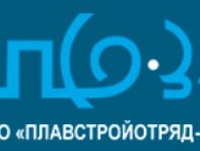 Плавстройотряд-34 ООО ПСО-34