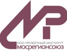 МосРегионСоюз ООО Проектный Институт