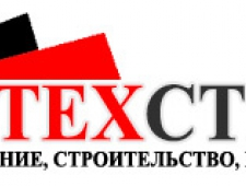 Оргтехстрой ООО