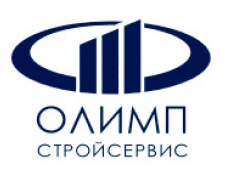 ОлимпСтройСервис ООО