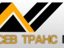 Севтранспроект ООО