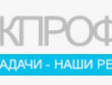 СаранскПрофПроект ООО