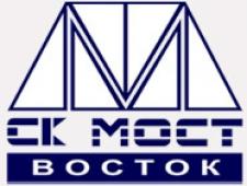 Мост-Восток ООО Строительная Компания Мост-Восток