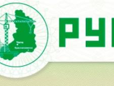 Региональное Управление Строительства ОАО РУС