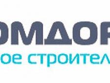 ПромДорСтрой ООО