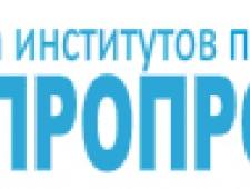 ГИПРОПРОМ Строй ООО Группа Институтов по Проектированию