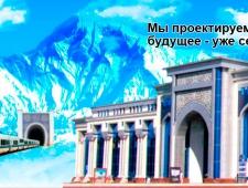 Тоштемирйуллойиха ООО Toshtemiryo'lloyiha Ташжелдорпроект
