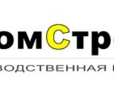 ПромСтройТорг ООО