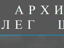 Архитектор Олег Шокарев ООО Чартарапет Олег Шокарев