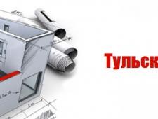 Тульскгражданпроект ОАО Институт ТГП