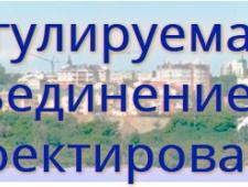 СРО ВГАСУ-Строй НП Ассоциация ВГАСУ – Межрегиональное Объединение Организаций в Системе Строительства