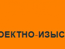 Дорпроект 33 ООО