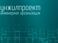 Облкоммунжилпроект ООО
