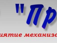 Премехс ООО