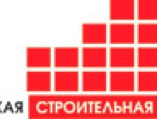 Приволжская Строительная Компания ООО