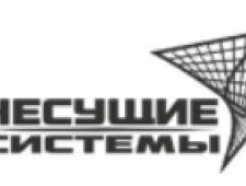 Несущие Системы ООО SpaceStructure ГласСтоун