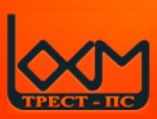 Трест Коксохиммонтаж-Промстрой ООО Коксохиммонтаж-ПС КХМ-ПС