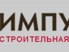 Импульс ООО Строительная Компания