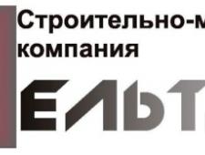 Дельта ООО Строительно-Монтажная Компания Дельта