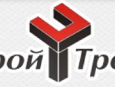 Строй-Трейд ООО