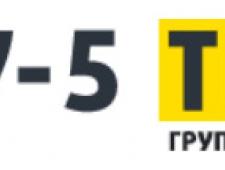СМУ-5 ООО Группы Компаний ТРЕК