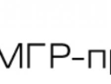 МГР-Проект ООО
