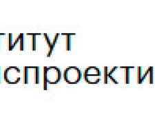 Транспроектинжиниринг ООО