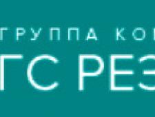 ГС-Резерв ООО Группа Компаний