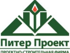 Питер Проект ООО Проектно-Строительная Фирма