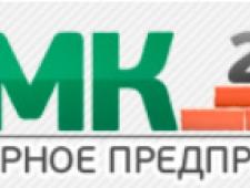 Столинская ПМК-24 Унитарное Предприятие Столинская Передвижная Механизированная Колонна №24 ПМК №24
