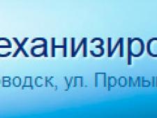 ПМК-38 ОАО Передвижная Механизированная Колонна №38 ПМК №38