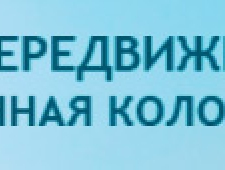 Уваровская ПМК-22 ООО Уваровская Передвижная Механизированная Колонна №22 УПМК-22