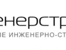 Инженерстройпроект ООО