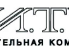 С.И.Т.И. ООО